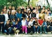 1995Frymus